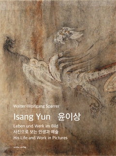 ISANG YUN